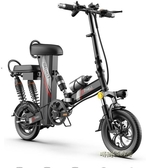 老刀折疊電動自行車鋰電雙人電瓶車代駕助力車成人代步小型電動車MBS「時尚彩虹屋」