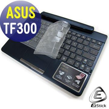 EZstick-ASUS EPAD3 TF300 TF300T TF300TG 專用納米銀抗菌鍵盤保護膜 (贈擴充基座鍵盤週圍保護貼)