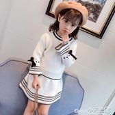 毛衣套裝 童裝秋裝女童套裝秋季女孩針織兩件套中大童洋氣毛衣套裙【小天使】
