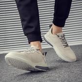 老爹鞋男 網紅鞋子男潮鞋2020新款春季小白鞋夏季透氣百搭板鞋男休閒老爹鞋 免運 維多