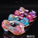 女童公主鞋 兒童涼鞋女童高跟小公主童鞋新款夏季小女孩水鉆演出鞋中大童 韓菲兒