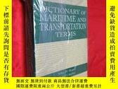 二手書博民逛書店Dictionary罕見of Maritime and Tran