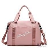 短途旅行包女男手提袋大容量輕便商務出差行李包【毒家貨源】