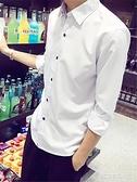 秋季長袖白襯衫男士韓版潮流修身休閒襯衣職業寸衫商務正裝工作服   夏季新品