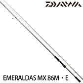 漁拓釣具 DAIWA EMERALDAS MX 86M・E (軟絲竿)