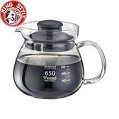 金時代書香咖啡 Tiamo 圓滿玻璃咖啡壺 黑色 650cc HG2202BK
