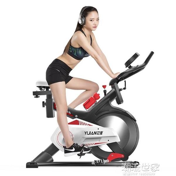 億健YD-688健身車動感單車超靜音家用室內健身器材腳踏車運動MBS『潮流世家』