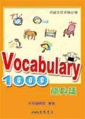(二手書)Vocabulary 1000 隨身讀