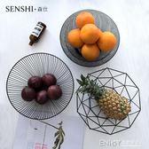 北歐簡約幾何鐵藝水果盤創意歐式擺件家居客廳餐廳茶幾果盤收納籃WD 溫暖享家