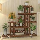 客廳實木質花架子多層室內陽台落地花盆架多...