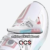 adidas 休閒鞋 ZX 2K Boost W 白 銀 女鞋 銀河 金屬 運動鞋 【ACS】 FX7054