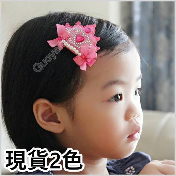 果漾妮妮  髮飾 兒童髮夾/寶寶/公主 BABY髮飾/瀏海夾/邊夾.雙刀夾-現貨2色【H7777】