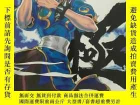 二手書博民逛書店The罕見Art of Street Fighter 街頭霸王