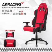 AKRACING超跑電競椅-GT02 Redstorm