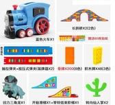 多米諾骨牌火車玩具