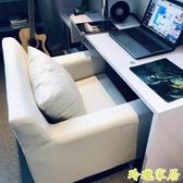 電腦椅 子靠背椅網咖游戲電競休閒電腦沙發房間臥室書房書桌椅【快速出貨】