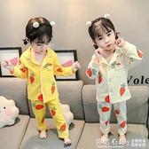 女童睡衣秋裝純棉開衫春秋款兒童女寶寶長袖套裝家居服女孩兩件套 怦然新品