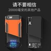 蘋果6行動電源背夾式8plus手機殼iphone7超薄6p防摔6s   蘑菇街小屋 ATF