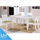 現代風可莉雅白色石面餐桌(18I20/A459-03)