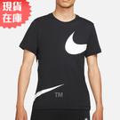 【現貨】NIKE Sportswear 男裝 短袖 休閒 棉質 經典 斷勾 黑 白【運動世界】DD3350-010