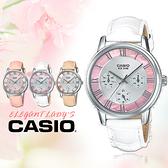 CASIO手錶專賣店 CASIO_LTP-E315L-7A1 真皮錶帶 礦物玻璃 50米防水
