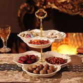 水果盤陶瓷雙層水果盤現代創意客廳歐式點心盤多層干果盤零食盤子糖果盤