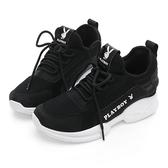 PLAYBOY 簡約風格 輕量休閒鞋-黑(Y5275黑)