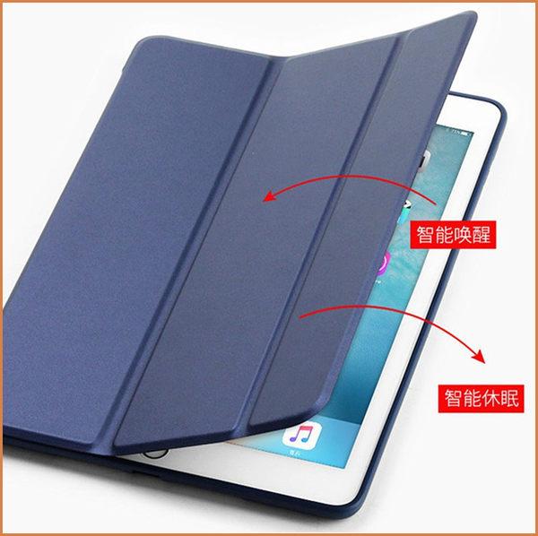 【陸少】 蘋果 iPad 2 3 4 支架 三折皮套 防摔 iPad2 保護套 iPad3 平板皮套 硅膠 軟殼 iPad4 平板殼