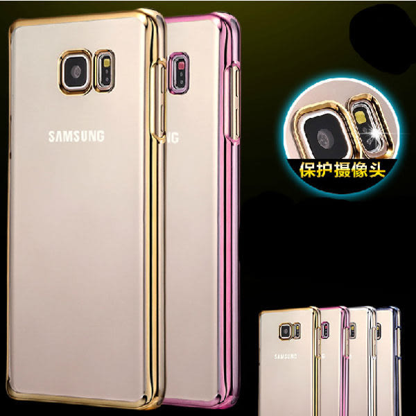 【SZ15】YY note5手機殼 玫瑰金 線條電鍍TPU s6 edge plus note5 note 5 s6手機殼  s6 S6 edge+手機殼