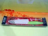 亮利瓷陶蔬果刀