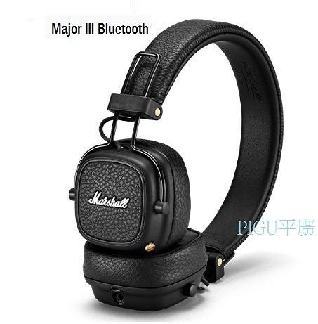 平廣 Marshall MAJOR III Bluetooth 黑色 藍芽耳機 台灣公司貨保1年送袋 藍芽版 3代 三代 BT