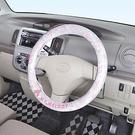 Sanrio 車用汽車方向盤套 美樂蒂 ...