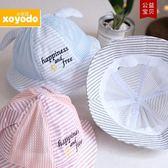 兒童帽子遮陽漁夫帽薄款夏男童女童涼帽1-6歲可愛太陽寶寶盆帽  酷男精品館