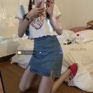 側邊開叉高腰牛仔半身裙女裝顯瘦包臀裙短裙夏季復古網紅A字裙潮 果果輕時尚
