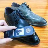 擦皮鞋神器 3個裝翰皇獸皮大王擦鞋神器鞋油無色黑色棕色鞋擦擦鞋海綿皮鞋擦