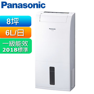 Panasonic 國際牌6L清淨除濕機 F-Y12EB