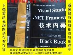 二手書博民逛書店Visual罕見Studio .NET Framework技術內