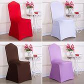 餐廳酒店飯店餐桌座椅套宴會婚慶婚禮連體白色彈力椅子套凳子套罩