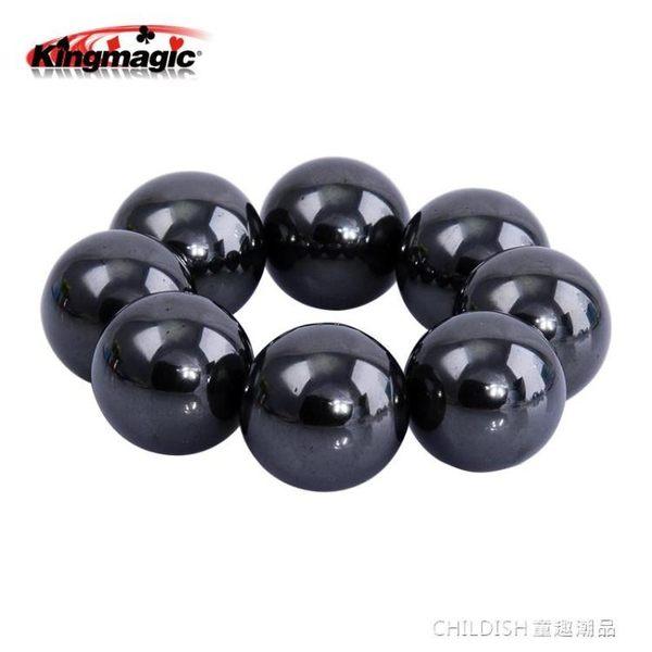 響磁大號巴克球磁力球保健益智強力吸鐵石磁鐵球玩具 童趣潮品