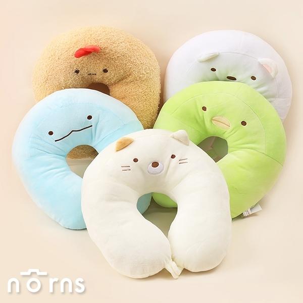 角落生物U型頸枕 附釦款- Norns SAN-X正版 角落小夥伴 絨毛抱枕 靠墊 U型枕