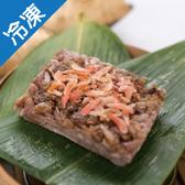 水蛙師達人上菜芋香櫻蝦糕粽6粒/盒(62g±5%/粒)【愛買冷凍】
