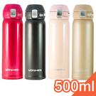 Leyshien保溫瓶 陶瓷塗層彈跳杯不鏽鋼保溫杯500ml/保冷瓶/保溫杯 [喜愛屋]