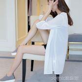新款女裝韓版空調衫防曬衣服雪紡衫中長袖款女薄外套大碼大宅女韓國館