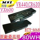 BTY-M66 電池(原廠)-MSI 微星- BTY-M68,VR440X,VR601,VR602X,VR603X,VR610X VR620X,VR630X,PR620,MS163K