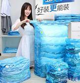 真空壓縮袋 收納袋子大號棉被子整理衣物收縮立體衣服真空袋 DR18900【Rose中大尺碼】