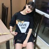 [超豐國際]夏季新品大碼時尚套裝女刺繡破洞T恤 拼接網格休閑1入