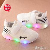 1兒童運動鞋3男童白色鞋子5小女孩跑步單鞋透氣夜光亮燈鞋6歲