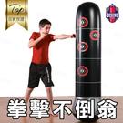 現貨【送打氣筒】充氣式沙袋 兒童成人 抒發情緒 健身 健美 打拳擊運動直 沙包不倒翁【AAA6068】