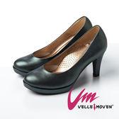 高跟鞋 新娘鞋 晚宴鞋 VelleMoven 都會OL MIT製 舒適高跟鞋_都會墨綠