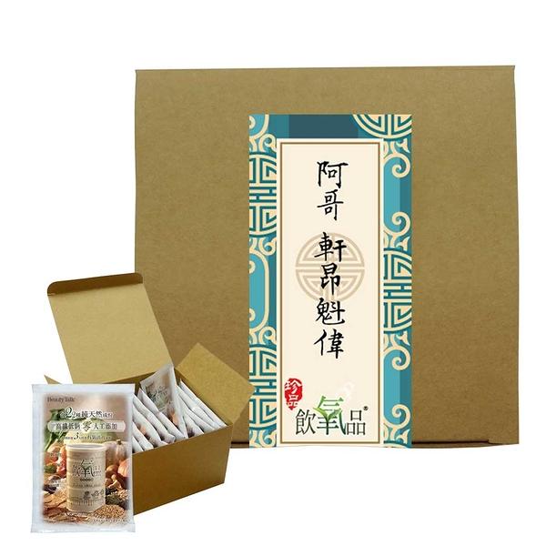 【阿哥軒昂魁偉】飲氧品25g隨身包1盒(共12包)